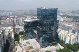 深圳创新大厦