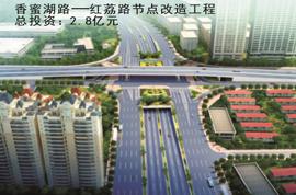 深圳香蜜湖路