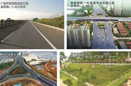新东路市政工程