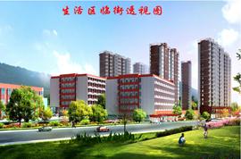 新百丽鞋业(深圳)有限公司厂房及配套工程
