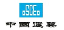 中国建设局