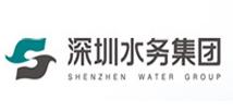 深圳税务集团