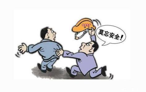 深圳市住房和建设局关于开展2018年四季度施工安全整治行动的通知