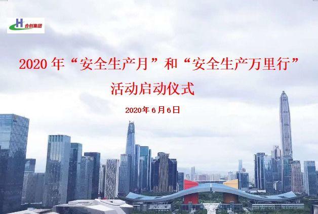 微信图片_20200608093212.jpg